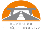 Группа компаний СТРОЙДОРПРОЕКТ